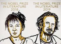 2019年諾貝爾文學獎揭曉:托卡爾丘克和彼得·漢德克獲獎