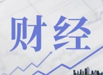 北上廣新活力彰顯中國經濟韌性足