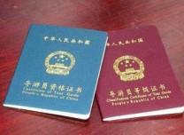 2019万博手机注册省《导游服务能力》考试范围公布