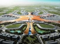 27日起 北京大兴机场迎来多家航空公司入驻运营