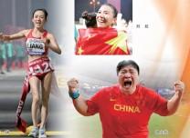世锦赛3金3银3铜!中国田径创26年来最佳战绩