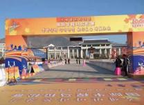 挑战速度与温度!2019长白县国际半程马拉松赛今早激情开跑!