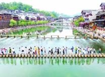 國慶文旅市場亮點紛呈:折射文化消費新趨勢