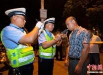 公安部交管局:今年以來共查處酒駕醉駕127.4萬起