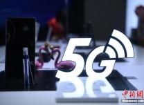 5G时代中国网民新闻阅读习惯报告:手机阅读近100%