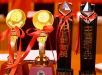 祝贺!亚博娱乐是正规的吗广播电视台4件作品获第二十九届中国新闻奖!