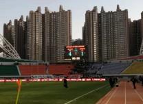 2019中甲战报丨联赛收官战:长春亚泰客场1比4黑龙江FC 无缘冲超