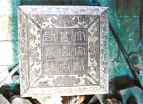 四项考古新成果展现古丝绸之路演变