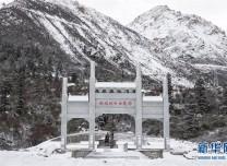 尋找英雄——來自川藏公路沿線烈士陵園的追思