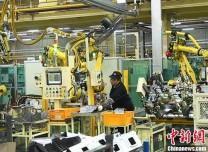 第四次经济普查结果公布:二三产业法人单位5年增100.7%