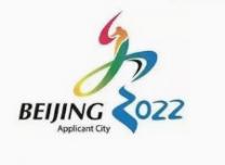北京冬奥会和冬残奥会赛会志愿者全球招募即将启动