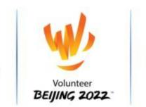 """""""我爱你""""来了!北京冬奥冬残奥志愿者标志公布"""