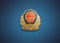 """中央宣传部、公安部发布2019年""""最美基层民警""""先进事迹"""