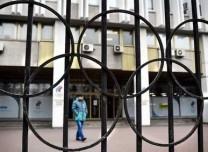世界反兴奋剂机构:未来四年禁止俄罗斯参加国际体育大赛