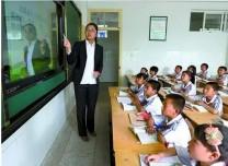 中办国办印发《意见》 减轻中小学教师负担进一步营造教育教学良好环境