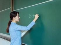 中办 国办印发《关于减轻中小学教师负担进一步营造教育教学良好环境的若干意见》