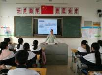 中央编办:改革完善绩效考核办法 推动教师队伍能进能出