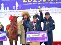 长春雪地马拉松,冠军奖励一匹马,活的!