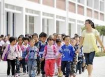 教育部解读两个《意见》——切实减轻中小学教师负担