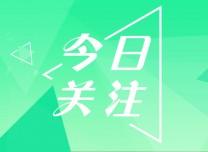 25户企业入驻长春美和之家动漫体验园