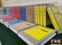 中國民間文學大系出版工程推出首批文庫成果