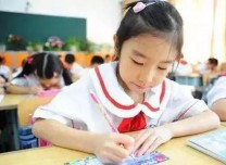 长春市南关区发布义务教育招生入学实施办法,实行划片入学