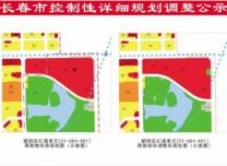 吉大一院周围社会停车场用地将增加