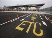 针对新ETC系统收费等问题,交通运输部回应——全面整改便利群众出行