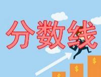 2020年www.yabet19.net省艺考舞蹈类、音乐类统考分数线出炉!校考报名即将开始!