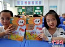 《中小学教材管理办法》近日印发,教材出版发行不得搭售教辅材料