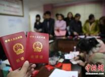 民政部:将积极采取措施减少重婚、骗婚现象