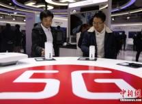中国发布首批14项5G标准 完全接轨全球5G标准