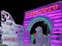 今晚18点,长春公园冰雪灯光展华美上线