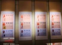 @漢字迷們 來長春市圖書館學習甲骨文、感受漢字之美吧