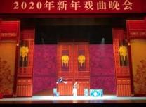 吉劇團參加國家新年戲曲晚會 展演經典吉劇《燕青賣線》