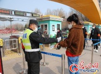 北京市公園風景區游客量達到往年同期40%將限流