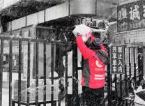 """南华早报:抵御疫情冲击波 中国企业家有""""数字生意经"""""""