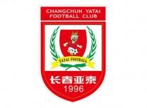 長春亞泰開啟熱身賽之旅 將約戰河北華夏幸福等4支球隊