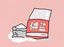 古人沒有碘鹽 怎么解決大脖子???