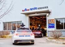 最大自動駕駛測試基地在京建成