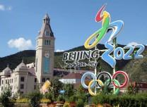 2022年冬奧會,北京準備得咋樣了?