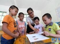 決戰貧困——教育扶貧這五年