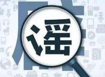 廣西考試院特別提醒:警惕招生陷阱 謹防上當受騙
