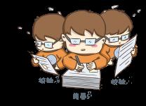高考謠言及防范提醒——考試版