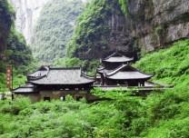 湖北省宣布:全省A級旅游景區對全國游客免門票