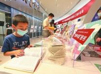 來這里,與全球圖書相遇 ——第二十七屆北京國際圖書博覽會云書展開幕