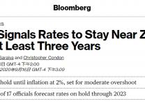 北美觀察丨疫情下的美國經濟:美聯儲孤掌難鳴 頻喊國會幫忙