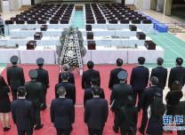 第七批在韓中國人民志愿軍烈士遺骸裝殮儀式在仁川舉行