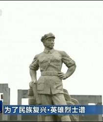 【为了民族复兴·英雄烈士谱】何昆:奋战不顾身 忠党爱人民
