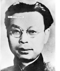 【为了民族复兴·英雄烈士谱】李白:誓死守护党的秘密电台